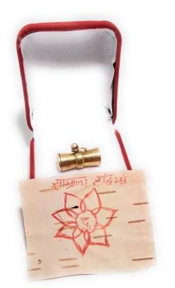astrosale Sarv Sidhi Samrajya Vridhi Yantra Tabiz in Ashtadhatu Gold Plated 100% Effective Brass Yantra (Pack of 1)