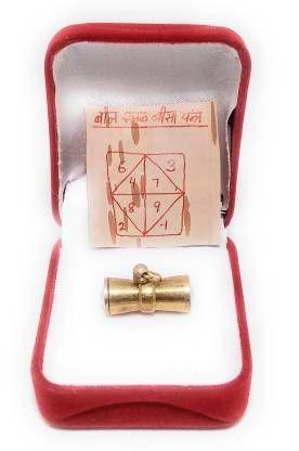 astrosale Ashtadhtu Baal Rakshak Yantra Tabiz In Gold Plated To Safe , Grow and Improve Children Brass Yantra (Pack of 2)