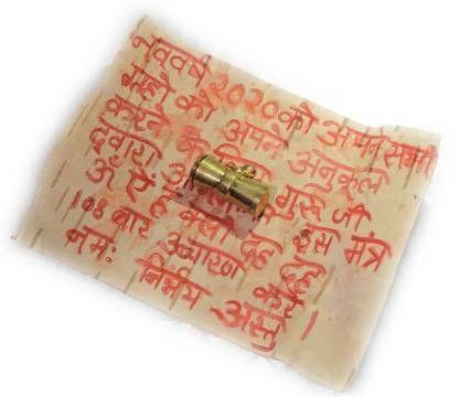 astrosale New Year 2020 Sarvkary Sidhi Abhimantrir Tabiz Brass Yantra (Pack of 1)