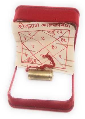 astrosale Sheshnaag Kaal Sarp Yog Nivaran Tabiz with Bhojpatra for Remove Sheshnaag Kaal Sarp Dosh Abhimantrit By Guruji Brass Yantra (Pack of 1)