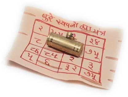 astrosale Maha Sarv Sidhi Bure Savpan Dur Krne Ka Yantra Tabiz with Mantra on Bhojpatra Brass Yantra (Pack of 1)