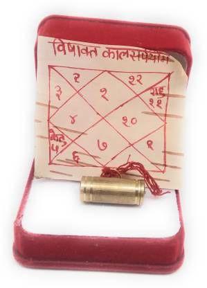 astrosale Vishakat Kaal Sarp Yog Nivaran Tabiz with Bhojpatra for Remove Vishakat Kaal Sarp Dosh Abhimantrit By Guruji Brass Yantra