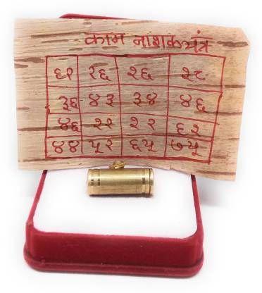 astrosale Ashtadhatu Sarv Sidh Kaam Nashk Yantra Tabiz Brass Yantra (Pack of 1)