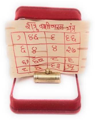 astrosale Ashtadhatu Sarv Sidh Shatru Vashikaran Yantra Tabiz Brass Yantra (Pack of 1)