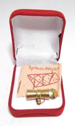 astrosale Ashtadhatu Dhut Vijay Bisa Yantra Tabiz to Win in Gambling Brass Yantra (Pack of 1)