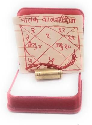 astrosale Patak Kaal Sarp Yog Nivaran Tabiz with Bhojpatra for Remove Patak Kaal Sarp Dosh Abhimantrit By Guruji Brass Yantra (Pack of 1)