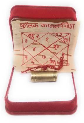 astrosale Kulik Kaal Sarp Yog Nivaran Tabiz with Bhojpatra for Remove Kulik Kaal Sarp Dosh Abhimantrit By Guruji Brass Yantra (Pack of 1)