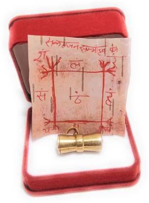 astrosale Sarv Sidhi Sakljan Samohan Yantra Tabiz in Ashtadhatu Gold Plated 100% Effective Brass Yantra (Pack of 1)