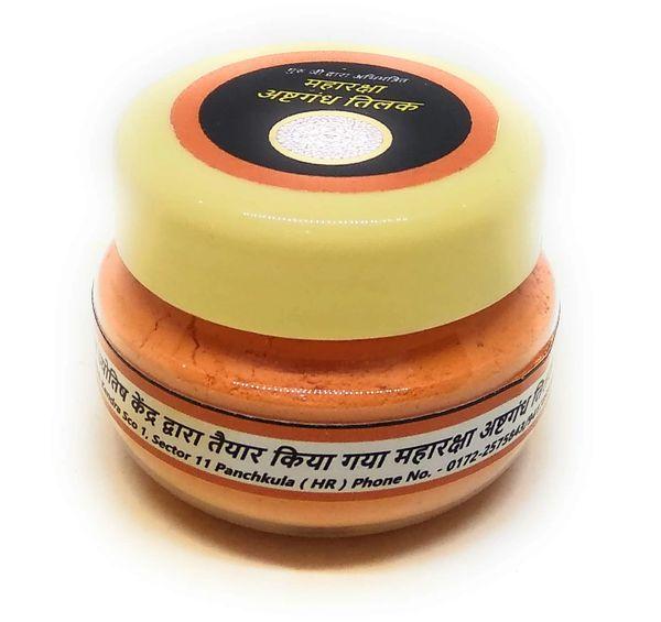 Maha Raksha Ashtgandha Tilak to Protect All Disaster Mishappening, Accident and Negativity