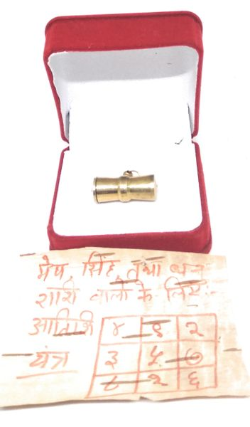 Ashtadhatu Aatishi Yantra Tabeez in Gold Plated for Mesh, Singh, Dhanu Rashi Person for Increasing Health, Wealth & Prosperity