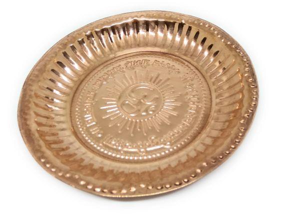 Medium Pooja Copper Thali