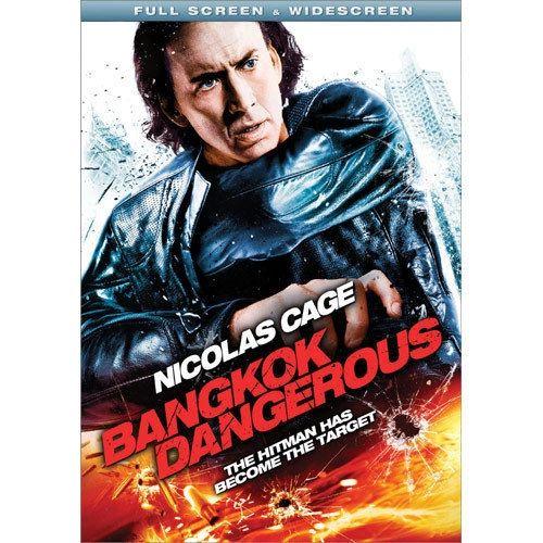Bangkok Dangerous (DVD, 2009)