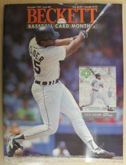 BASEBALL BECKETT CARD MONTHLY -Dec 1991 / Issue #81 Cecil Fielder, Robin Ventura
