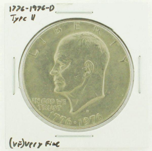 1976-D Type II Eisenhower Dollar RATING: (VF) Very Fine (N2-3950-01)