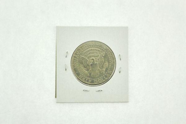 1995-D Kennedy Half Dollar (VF) Very Fine N2-3872-5