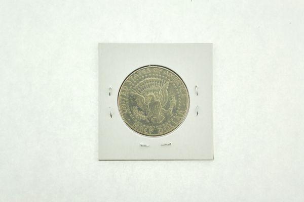 1996-D Kennedy Half Dollar (F) Fine N2-3908-5