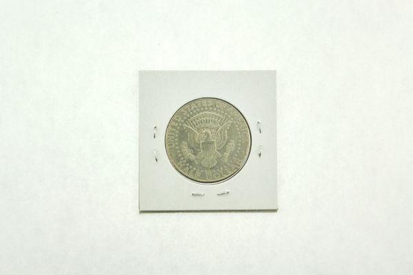 1998-P Kennedy Half Dollar (VF) Very Fine N2-3951-2