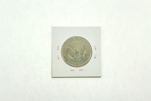 1998-P Kennedy Half Dollar (VF) Very Fine N2-3951-3