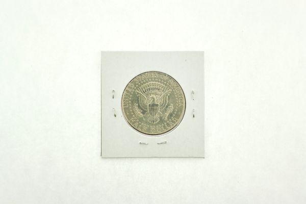 1998-D Kennedy Half Dollar (VF) Very Fine N2-3970-2