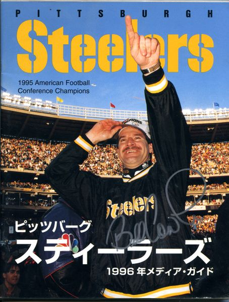 Bill Cowher, Pittsburgh Steelers signed program (Chinese edition - rare)