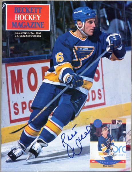 Brett Hull, St. Louis Blues signed Beckett hockey price guide