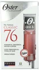 OSTER Classic 76 Universal Motor Clipper-Brown