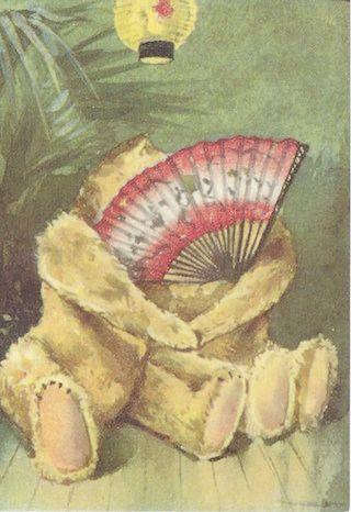 'The Fan' Vintage Teddy Bear Illustration Greeting Card.