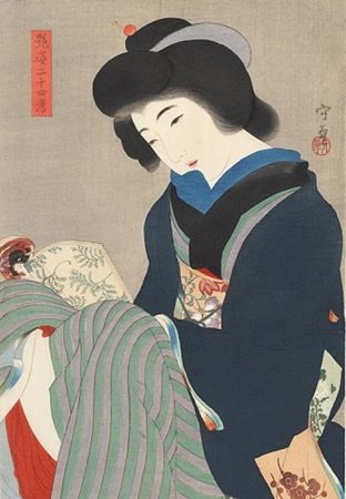 'Beauty Reading' Vintage Reading Illustration Greeting Card Japanese Woodblock Print