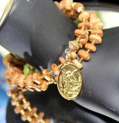 Bayong Wood Rosary Bracelet