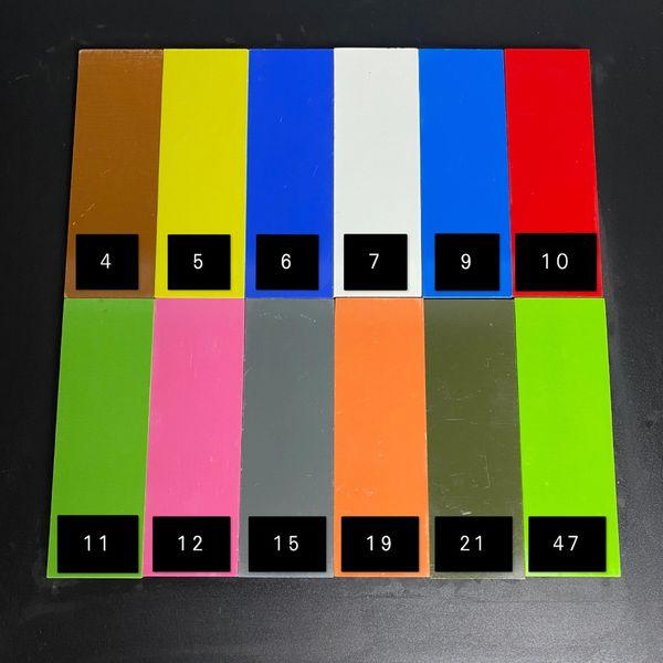 "G10 Twelve Colors - 6 x 2 x .25"""