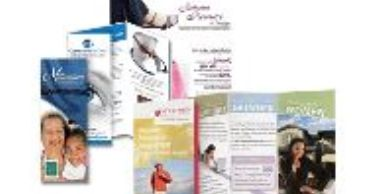 brochures, business cards, rack cards, posters, postcards, literature printing