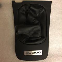 """SC300"" - Brushed Aluminum Manual Bezel Insert For Lexus SC300"