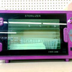 Sterilizer Small Machine Purple