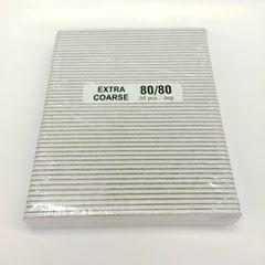 Jumbo Zebra Files_50pcs/Pack