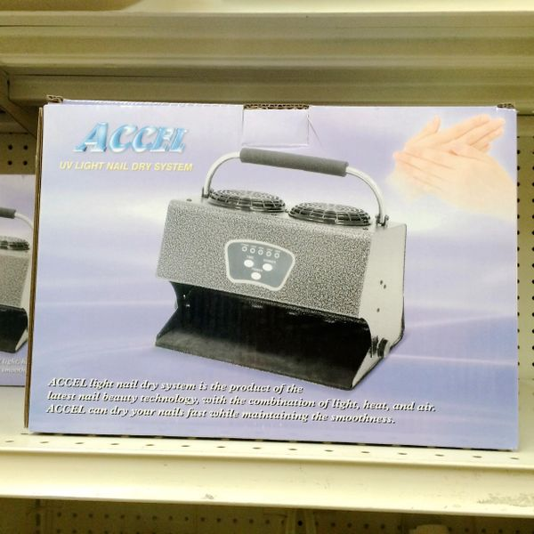 Accel Air Dryer with Light