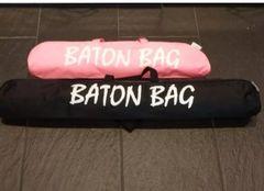 BATON BAGS