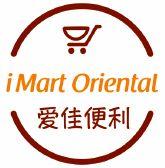 爱佳便利 iMart Oriental 格拉斯哥中国超市
