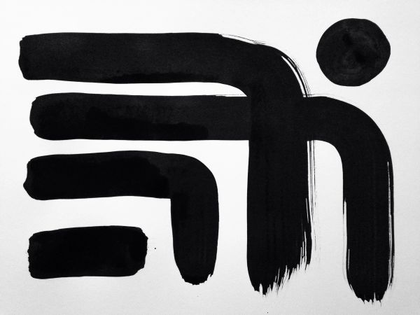"11x15"" India Ink Abstract Bold"