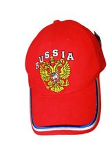 RUSSIA RED 2 - HEAD EAGLE EMBOIDERED HAT CAP ..NEW