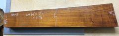 Hawaiian Koa Board Curly 10/4 #QS-5 (Quartersawn)