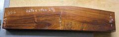 Hawaiian Koa Board Curly 10/4 #QS-6 (Quarter Sawn)