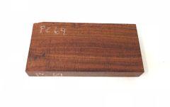 Hawaiian Koa Board Curly 5/4 #PC-69