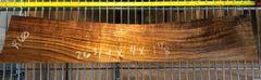 Hawaiian Koa Board Curly 1 1/8 #R-60