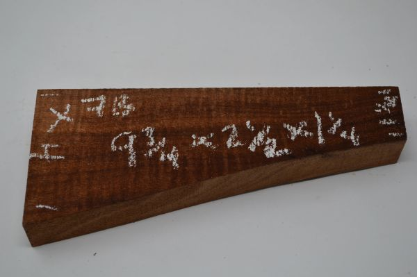 Hawaiian Koa Board Curly 1 1/4 #X-78