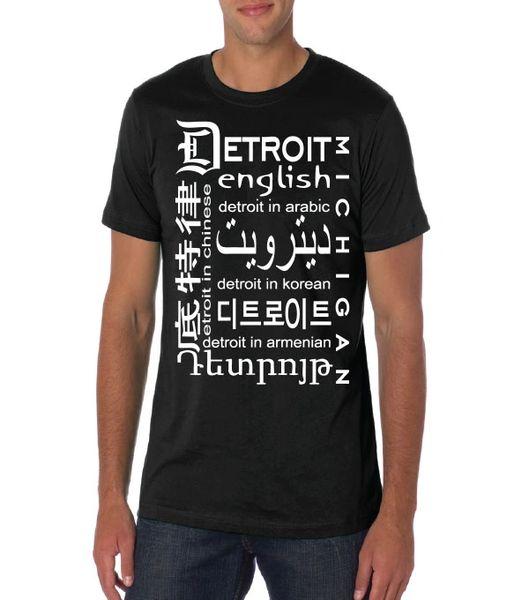Detroit Diversity - Black
