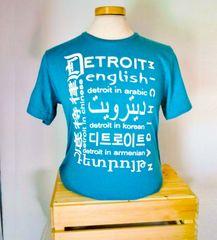 Detroit Diversity - Deep Teal