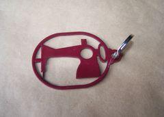 Sewing Machine Key Ring