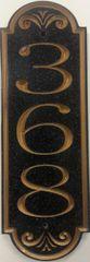 Address Plaque 5 X 13 CORIAN VERTICAL FOUNTAIN
