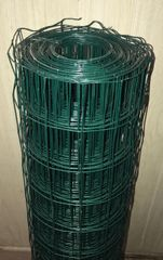 Ground Wire