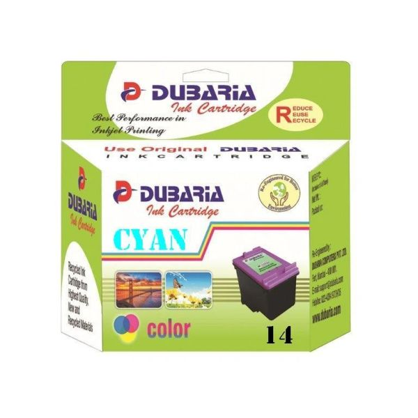 Dubaria 14 Cyan Ink Cartridge For HP Plotter 14 Cyan Ink Cartridge